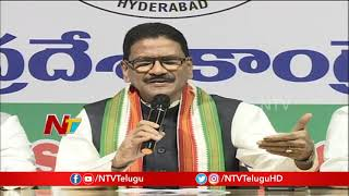 Congress Leader Marri Shashidhar Reddy Press Meet | NTV
