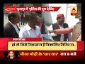 LS bypolls: Phulpur SP candidate who came for nomination denied entry into collectorate by MP3