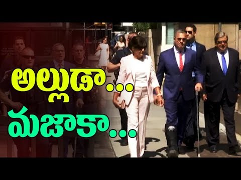 అల్లుడా మజాకా | First lady Melania Trump's immigrant parents sworn in as citizens