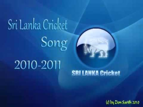 Sri Lanka Cricket Song (new Sinhala Song) video