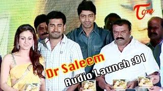 Dr Saleem Movie Audio Launch | 01 | Vijay Antony | Aksha Pardasany