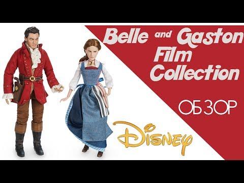 Обзор сета Бэлль и Гастон Диснейстор / Belle and Gaston Film collection Disneystore set review