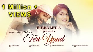 Maula Teri Yaad By Rituraj Mohanty India