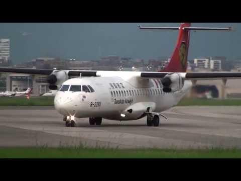 復興航空 TransAsia Airways B-22801 ATR-72-500 松山機場(TSA)起飛