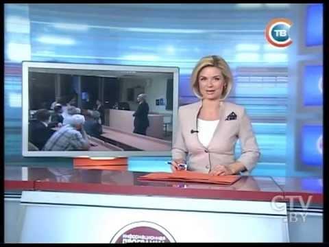 CTV.BY: Новости 24 часа за 5 июня 2013 в 19:30