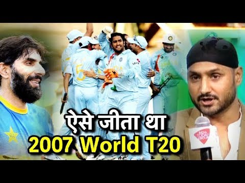 #SalaamCricket18 - Harbhajan, Misbah Recall The Final Ball of 2007 World T-20 ind vs Pak Final