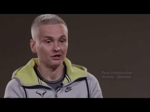 Поночовный: даже Мейвезер не стоит на одном уровне с Ломаченко по эстетике бокса