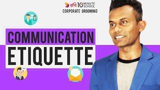 3. Communication Etiquette