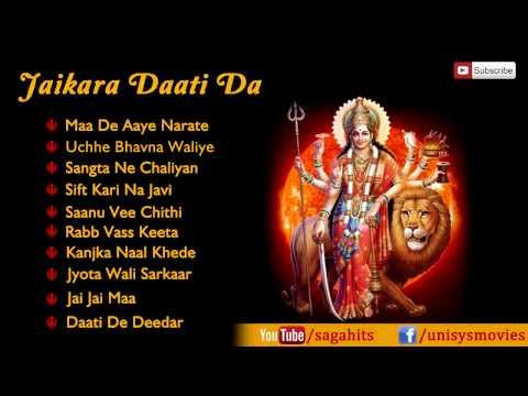 Best Top 10 Maiya Ji Navratri Non Stop Songs - Jaikara Daati Da - Sardool Sikander video