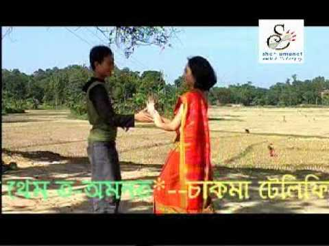 Chakma Song Pathan Chakma video