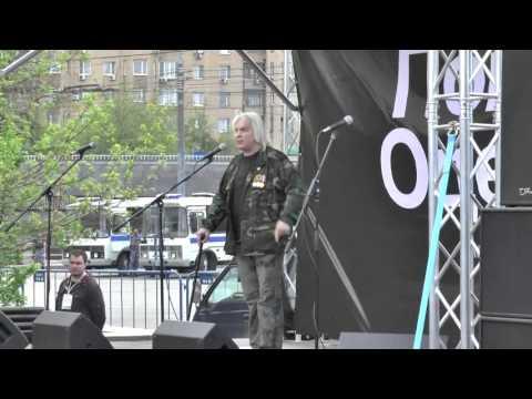 Выступление Юрия Юрченко 2 мая на митинге Помни Одессу