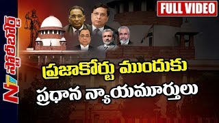 Is Revealing The Internal Affairs of The Supreme Court Good? || SC Crisis || Story Board