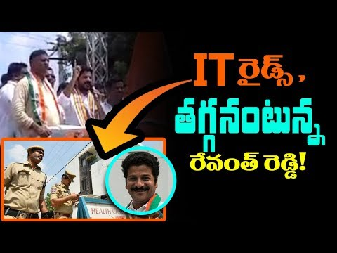 Revanth Reddy Emotional Speech On Kodangal Citizens | Revanth Reddy Hoist Congress Flag In Kodangal