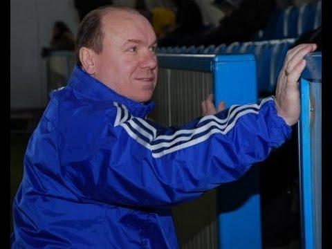 Легенды украинского футбола: Виктор Леоненко