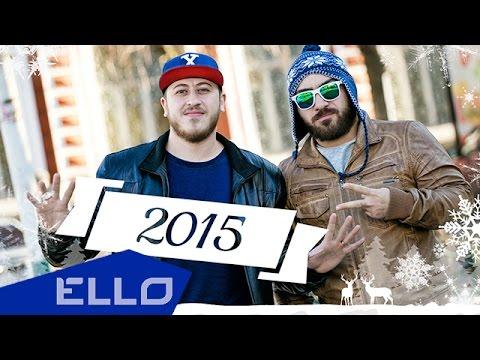 Artur Mazzakyan & Vlad2k - Новогодняя