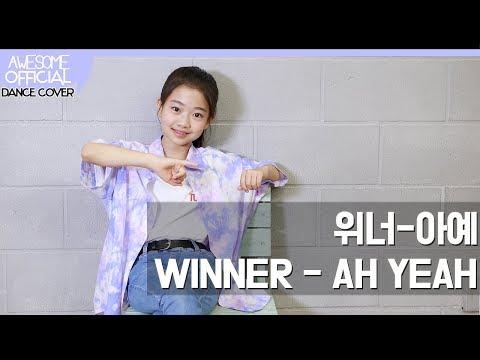 나하은 (Na Haeun) - 위너 (WINNER) - 아예 (AH YEAH) Dance Cover