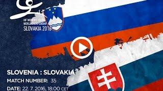 Словения до 18 : Словакия до 18