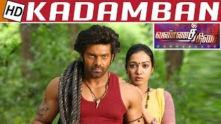 Kadamban Movie Review | Arya | Catherine Tresa | Vannathirai-Priyadharshini | Kalaignar TV
