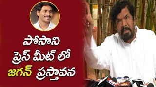 Posani Krishna Murali Asking a Logical Question to Chandrababu | Nandi Awards Controversy
