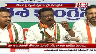 TCongress Leader Shravan Comments ON KCR And KTR Over Double Bedroom Housing scheme