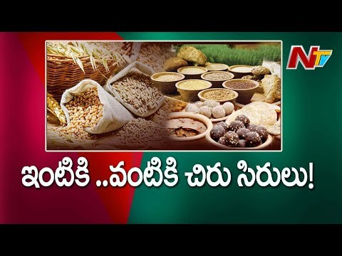 Special Focus on Whole Grain Foods to Prevent Modern Health Problems | NTV