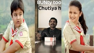 Funny memes video on bunty