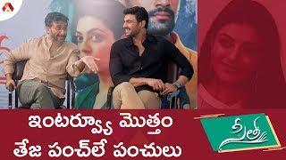 Director Teja and Bellamkonda Srinivas Interview | Sita Movie | Aadhan Telugu
