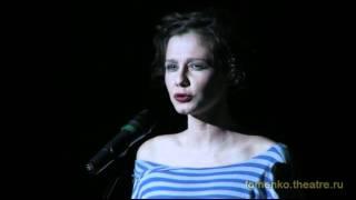Полина Агуреева - Девушка из Нагасаки