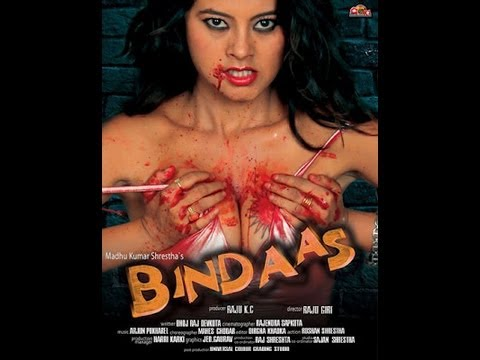 Bindaas Nepali Movie Full Movie 2012 Sushma Karki Hot Performance New Nepali Movie 2013 video