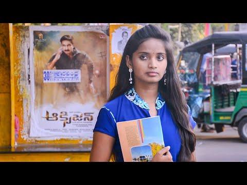 Raju Gari Ammayi Telugu Short Film 2018   Nagothi Talkies   M.S.Hari