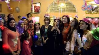 إحتفال نجمة ستار أكاديمي