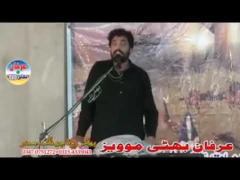 Zakir Waseem Abbas Baloch Shahdat Imam Jafar Sadiq (A.S) 15 Shawal 2018