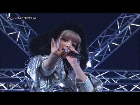 GARNiDELiA - Error (Beatless OP) [Buzz Rhythm 02 - 180127]60fps