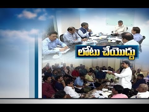 Cyclone Titli | Take up relief works, CM Chandrababu tells officials