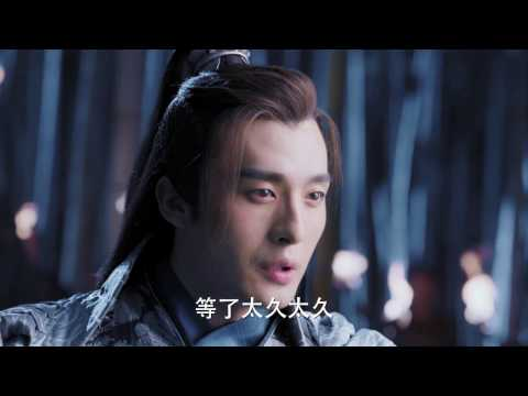 陸劇-孤芳不自賞-EP 32
