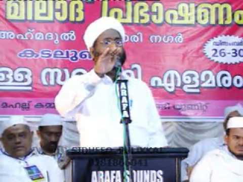 MUTHU NABI ELAMARAM RAHMATHULLAH SAQAFI@  KADALUNDI  27-12-2014