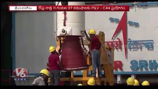 ISRO To Launch PSLV C44 With Kalamsat, Microsat Satellite On January 24 | Sriharikota