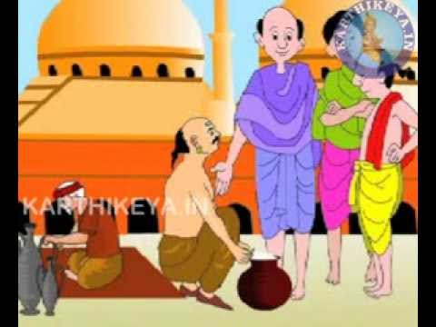 Telugu Animated Stories - Brahmundi Swpanam - Janapada Kathalu...