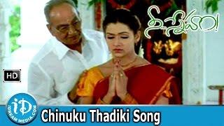 Chinuku Thadiki Song - Nee Sneham Movie Songs - Uday Kiran, Aarthi Aggarwal, RP Patnaik Songs