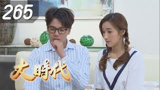 Great Times EP265 (Formosa TV Dramas)