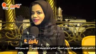 يقين   مديرة نادي دبي للصحافة تثني علي اداء شبكة يقين الاخبارية