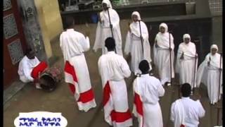 Maheber Kidusan  -  Ethiopian Orthodox Tewahdo Church Mezmur
