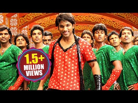 Varudu Movie Songs - Relaare Relaare - Allu Arjun Bhanu Sri Mehra video
