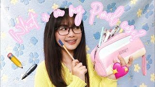 Back To School: What is in My Pencil Case? + GIVEAWAY 2018 (Philippines)