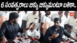 Byreddy Siddharth Reddy Emotional Speech About YS Jagan Victory | Nandikotkur | AP News