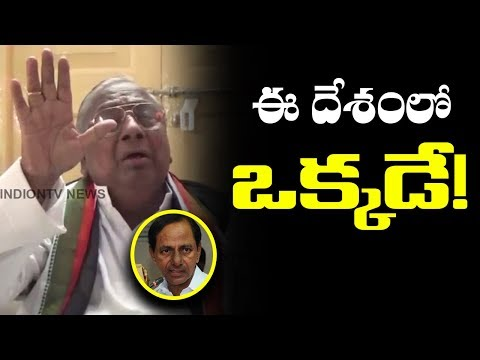 V Hanumantha Rao Comments On KCR & Family | T Congress V Hanumanta Rao Press Meet | Mana Aksharam