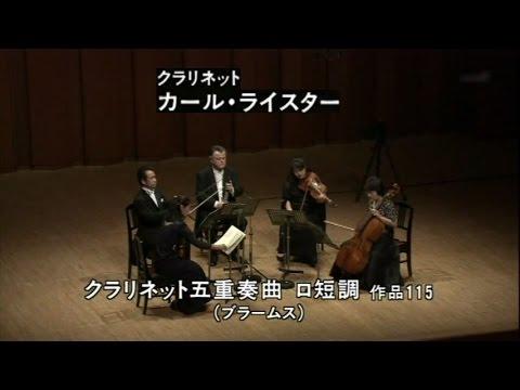 Brahms Clarinet Quintet in B minor, Op.115