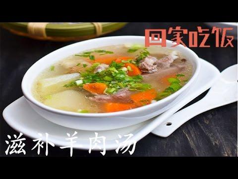 陸綜-回家吃飯-20161216 炒圓白菜絲滋補羊肉湯