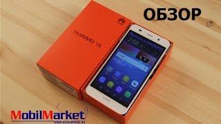 """Обзор HUAWEI Y6 - MSM8909, 2/8GB, 5.0"""" HD, 8/2MP, 2200 mAh .:MobilMarket.ru:."""