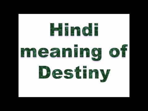 Hindi meaning of Destiny